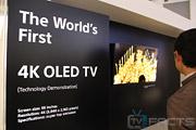 4K OLED-Prototyp von Sony